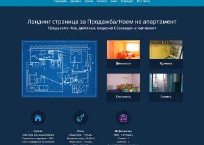 Ландинг страница за Продажба/Наем на апартамент