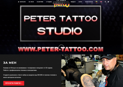 Peter Tattoo Studio