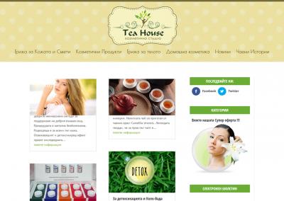 Блог на студио Tea House
