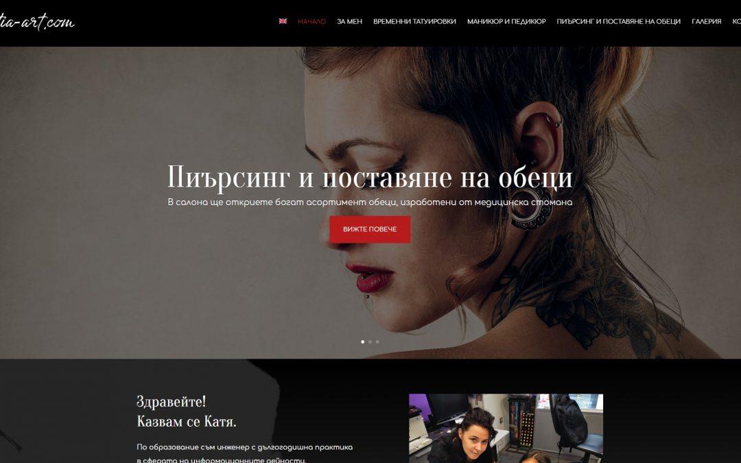Katia-art.com