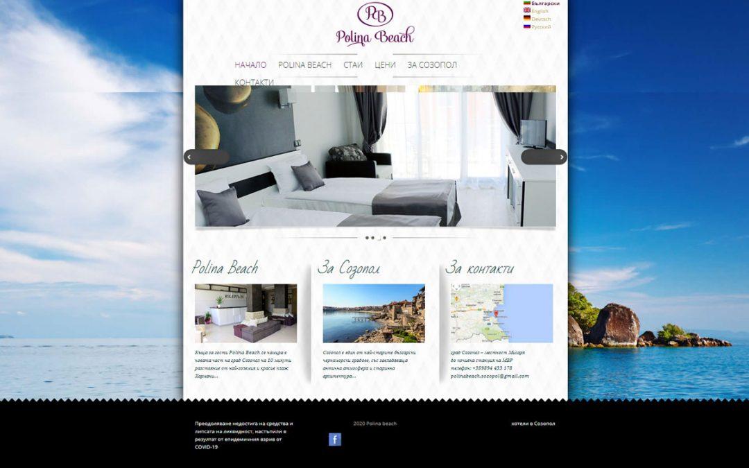Къща за гости Polina Beach